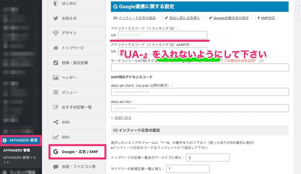 【ブログ初心者向け】Google Analyticsの登録・設定方法と使い方