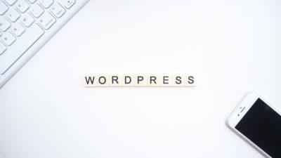 【ブログ初心者向け】ワードプレスWordPressの始め方・インストール方法